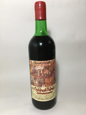 Алкоголь   Вино Старый Город, Болгария, Виниимпекс