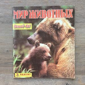 Альбом для наклеек 1996 Panini Мир Животных, Panini, пустой, состояние, целый в