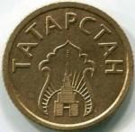 Жетон   Социальный Татарстана