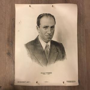 Плакат, Афиша 1984  композитор Джордж Гершвин