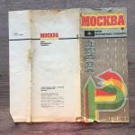 Буклет - карта - схема 1985  Москва. пассажирский транспорт
