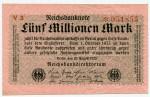 Банкнота иностранная 1923  Германия, 5 млн. марок
