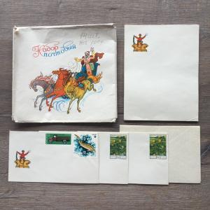 Почтовый набор   6 конвертов и 14 листов