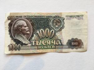 Банкнота РФ 1992  1000 рублей ВТ 1751811