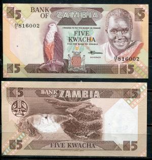 Банкнота иностранная 1980  Замбия, 5 квача
