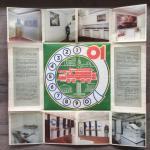 Программа 1978  Пожарная техническая выставка УПО МДВ ТАССР