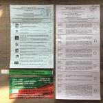 Бюллетень 2019  Выборы депутатов Государственного Совета РТ