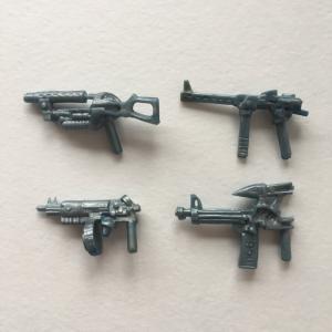 Игрушка   Оружие, робозверь, зверобот, 4 шт.