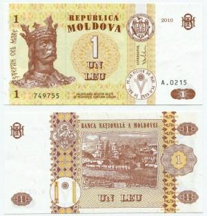 1 Лев 2010  Молдовы