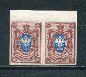 Пара 1917  Россия 0146 ЧБН 1917 26-й выпуск. 15 к КЗ 4