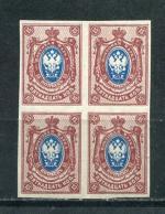 Квартблок 1917  Россия 0146 ЧБН 1917 26-й выпуск. 15 к КЗ 4