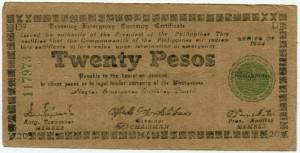 20 песо 1944  Филиппины