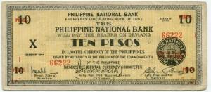 10 песо 1941  Филиппины
