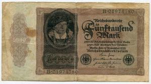5000 марок 1922  Германии