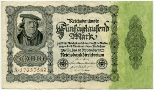 50000 марок 1922  Германия