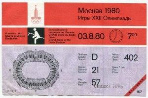 Билет 1980  Олимпиада 1980, конный спорт, с контролем