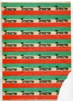 Купоны 1991  Январь, суррогатное плат.средство, эзрац-деньги