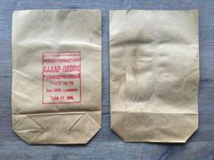 Пакет 1978  сахарный песок Министерство торговли РСФСР