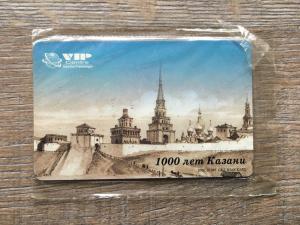 Телефонкарта 2005  VIP Centr, 1000 лет Казани, Казанский кремль