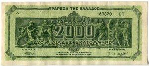 2 000 драхм 1944  Оккупация Греции