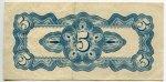 Банкнота иностранная 1942  Японская оккупация, 5 центов