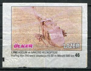 Вкладыш  Ulker Lazer, номер 46