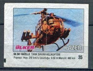 Вкладыш  Ulker Lazer, номер 35