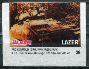 Вкладыш  Ulker Lazer, номер 39
