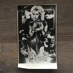 Фотография   Мираж. 1989-1990 года. СССР