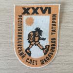 Вымпел нагрудный   XXVI республиканский слет школьников Татарии
