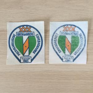 Вымпел нагрудный 1983  XXX Республиканские соревнования школьников ТАССР