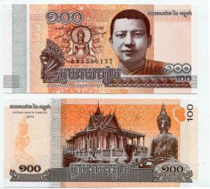 100 риелей 2014  Камбоджа