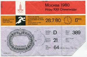 Билет 1980  Олимпиада 1980, легкая атлетика, без контроля