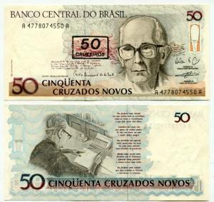 Банкнота иностранная 1990  Бразилия, 50 крузейро