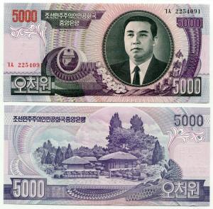 5000 вон 2006  Северная Корея (КНДР)