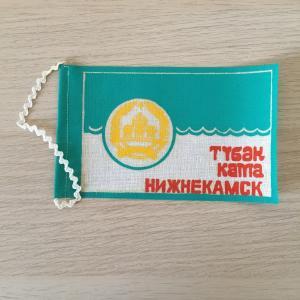 Вымпел 1986  25 лет Нижнекамску, ТатССР