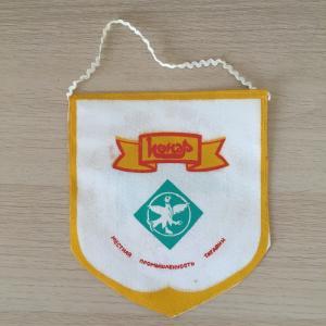 Вымпел 1986  30 августа День республики, Местная промышленность Татарии